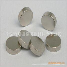 宁波磁铁厂家订做钕铁硼强力圆形磁铁 强磁磁铁片 方形磁铁
