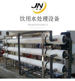张家港RO膜反渗透纯水设备 反渗透脱盐装置 反渗透水处理系统