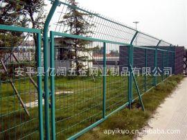 供应浸塑焊接网型隔离栅|高速护栏网|公路护栏网