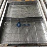 熱風迴圈304不鏽鋼烘盤 藥材專用網盤 非標定制手工網盤