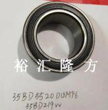35BD219 汽车空调轴承 35BD5520DUMF6 35*55*20mm 双列球轴承