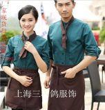 酒店工作服定做长袖西餐咖啡厅日式韩式料理男女服务员制服三件套