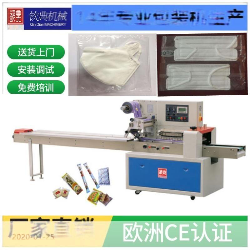 **医用无纺布口罩包装机一次性高分子材料空气过滤式口罩包装机
