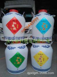 青花瓷贴纸塑料白酒桶,塑料酒坛子,塑料白酒罐,带水嘴