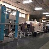 金韦尔PP发泡片板材挤出生产线