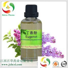 丁香酚 植物精油 厂家生产丁 日化原辅料