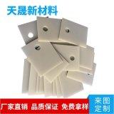 氮化铝陶瓷片原厂直销高导热氮化铝陶瓷片散热片14*20*1mm氧化铝