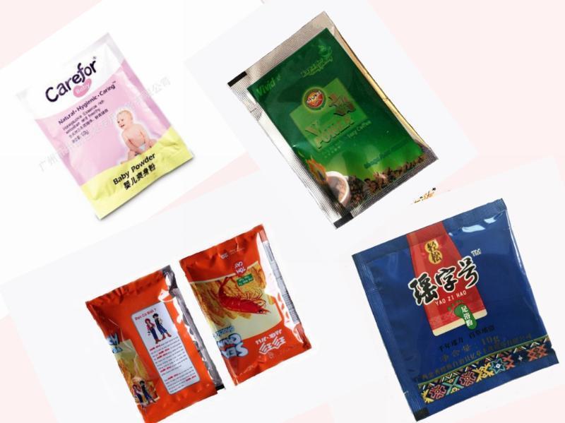 【厂家】食品营养维生素粉包装机 立式包装机