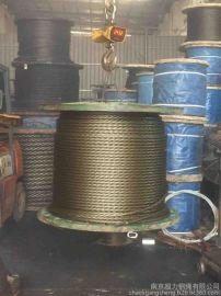起重钢丝绳6*37-15狼山光面涂油钢丝绳定制吊索具