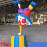 玻璃钢杂技人物雕塑摆件小丑人物雕塑定制 玻璃钢马戏团主题雕塑