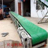 不锈钢皮带输送机 水泥厂专用输送机 移动式饲料输送机