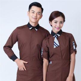 酒店工作服短袖咖啡西餐厅快餐店制服餐饮火锅店服务员长袖男女