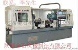 數控深孔鑽雙工位深孔鑽 鑽加工機牀(ZK2108×2B)