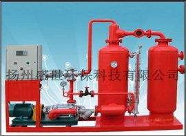扬州优惠价销售2T/H密闭冷凝水回收装置