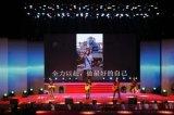 供应杭州330w舞台演出光束灯租赁