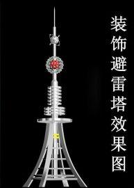 山西楼顶装饰避雷塔,山西楼顶避雷针塔,山西楼顶装饰塔,山西楼顶工艺塔