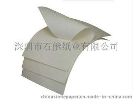 防水石头纸限期特价供应 深圳