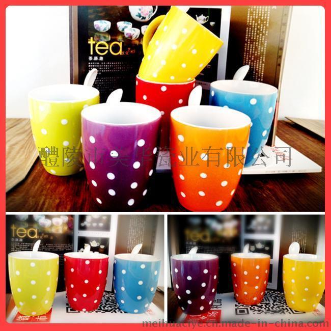 广告陶瓷杯马克杯咖啡杯碟牛奶杯早餐杯