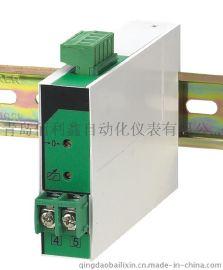 JD194-BS4I电量变送器报价 三相综合电量变送器220V供电电流变送器