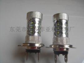 80W H4汽车雾灯 CERR LED雾灯