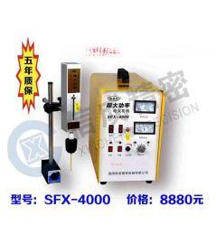 洛阳速飞信-4000超大功率取断丝锥机
