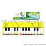 巨妙立 grelii GWL-GD812B單獨版古詩音樂電子琴-系列2