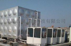 宣城广德做宾馆酒店旅馆  太阳能空气能热泵热水哪家公司专业