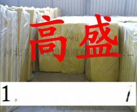 玻璃棉板 玻璃棉管 玻璃棉卷毡 玻璃棉保温材料型号齐全