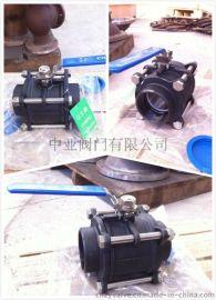 中亚Q11F-800LB-DN80三片式800LB锻钢球阀