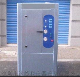 自动钢网清洗机,高压喷淋气动网板清洗机
