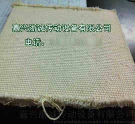 纯棉输送带 帆布输送带