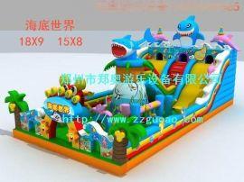 郑奥游乐设备专业生产充气城堡 鲨鱼大滑梯