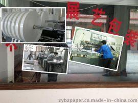 40克印刷白牛皮纸厂家