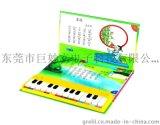 巨妙立 grelii GWL-GD212BD兒童豪華版古詩音樂電子琴玩具-古詩系列二