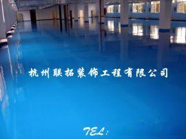 滨江区车库地下室水泥环氧地坪工程,滨江耐磨停车场地坪漆施工