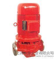 上海一泵XBD3.0/5-50消防泵