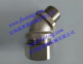 不锈钢软管接头,金属软管,不锈钢包塑软管