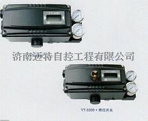 YT-3300系列智能阀门