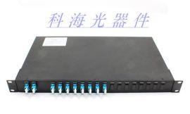 DWDM密集波分复用器 机箱式波分复用器 DWDM波分复用器-科海