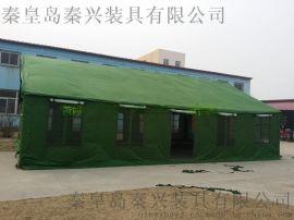 2006型軍綠餐廳帳篷(10x7.2m)