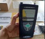 日本新宇宙XP-3180氧氣檢測儀自動吸引式