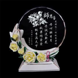 陶瓷配件水晶奖牌纪念牌