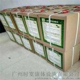 廣州時寬SK809B人造草坪專用膠水