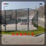 组装式足球场围网 学校运动场安全围网