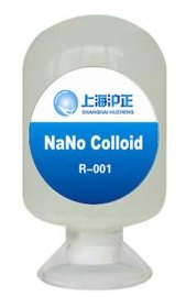 R-001纺织品三防整理剂