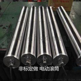 杭州艾丽信微型电动滚筒   电动滚筒电动滚筒总代直销
