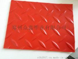 河南郑州PVC花纹板防滑板车间防腐板河北四川江苏山东生产厂家批发