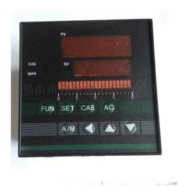 PID負反饋PY900壓力控制儀表