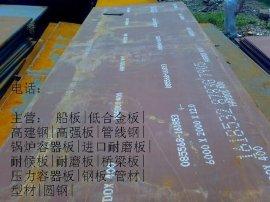 重庆2月15日莱钢产Q345R容器板合理价格