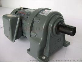 0.075KW爱德利GH22-75-500S齿轮减速电机
